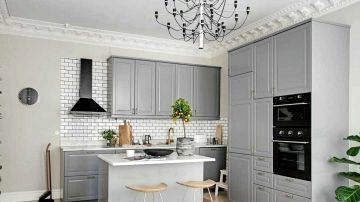 Grey Kitchen With Very Mild Island